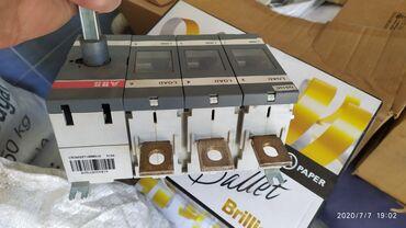 Электрический рубильник,автомат фирма АВВ 400ампер