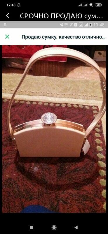 Срочно продаю Женскую сумочку Клач новое с этикеткой прошу 1000
