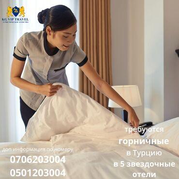 кафе в аренду в бишкеке в Кыргызстан: 000468 | Турция. Отели, кафе, рестораны. 6/1