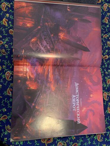 Продаю книги по вселенной WarCraft первый и второй том, новые