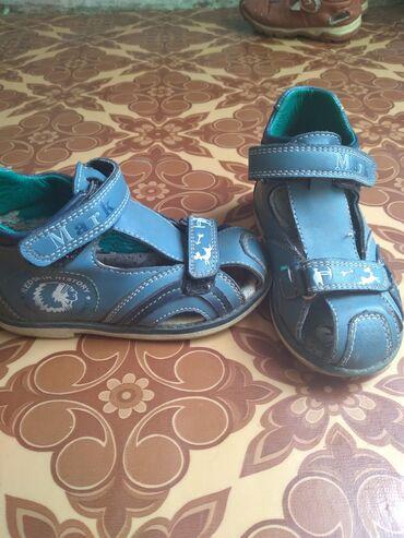 Находки, отдам даром - Аламедин (ГЭС-2): Отдам за символическую плату сандалии 23 размер в хорошем состоянии на