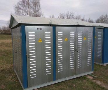 transformator dlja povyshenija naprjazhenija в Кыргызстан: ИзготовлениеКТПГКТП, трансформаторы сухой трансформатор