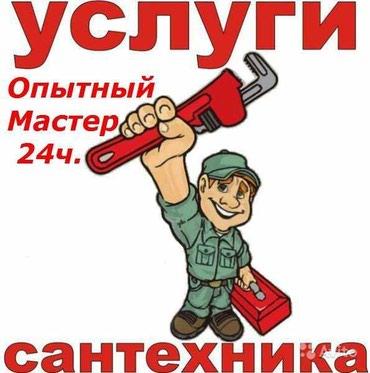 ad-image-51413549