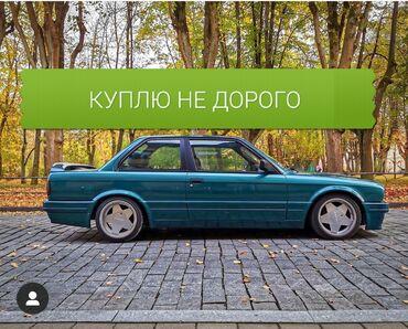 bmw 3 бу в Кыргызстан: BMW 3 series 1988