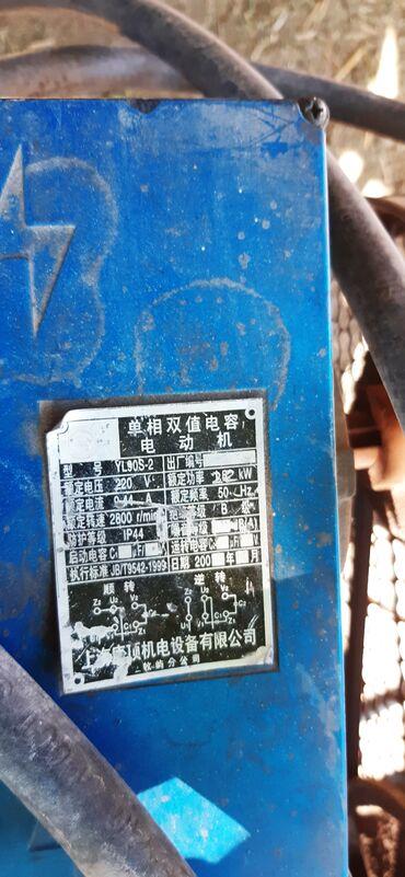 1177 объявлений: Продаю компрессор двух поршневой на 60 литров качает отлично очень уд