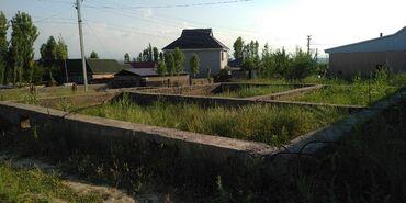 Продажа земельных участков в Кыргызстан: Продам 5 соток Для строительства от собственника