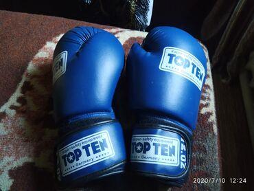 сары озон городок бишкек в Кыргызстан: Продаю перчатки б/у в отличном состоянии,пользовались 3 раза. Размер