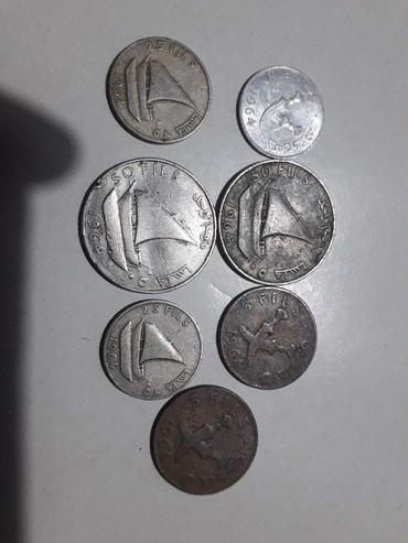 Монеты Саудовской Аравии в Токмак