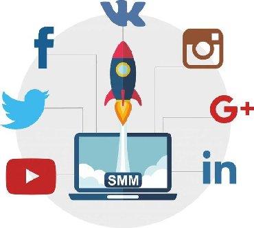 услуги зил в Кыргызстан: Услуги интернет маркетинга, комплексное продвижение вашего бизнеса в