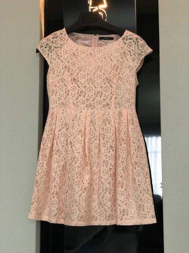 Продаю  бежевое платье весенне летнее,размер s  900сом в Бишкек