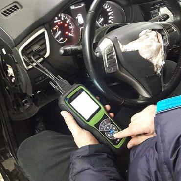 Програмирование Чип ключей для Авто,  в Бишкек