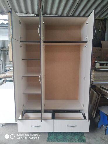 Новый шкаф 3 двери даставку зеркала