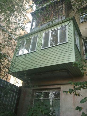 стяжка полу сухая по немецким технологиям в Кыргызстан: Утепление балкона.Утепление.утеп.балкон.балконов.утепление