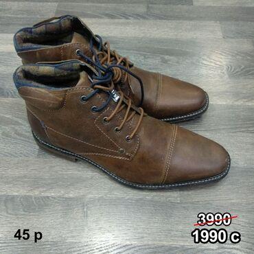 quest shop muzhskaja odezhda nord в Кыргызстан: Распродажа последних размеров! Новая обувь из Европы. ТЦ Бишкек СИТИ