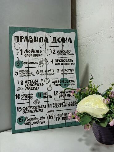 изготовление баннеров бишкек in Кыргызстан | РАЗМЕЩЕНИЕ РЕКЛАМЫ: Высокоточная печать, Струйная печать | Визитки, Баннеры, Наклейки | Разработка дизайна