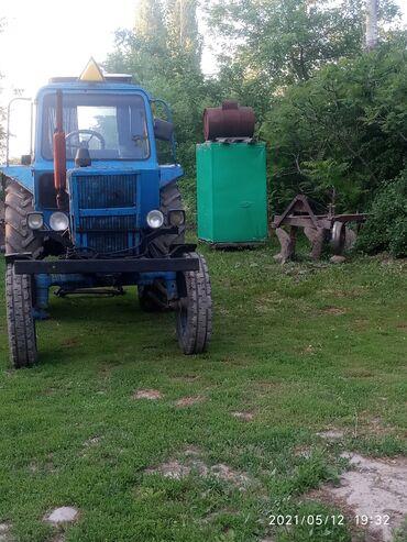 Продаю трактор мтз80,плуг борозка резка.борона навесной