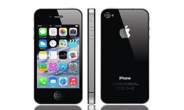 Электроника в Гах: Iphone 4s