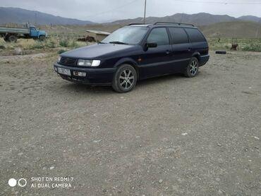 Volkswagen Passat 1.8 л. 1994 | 667000 км