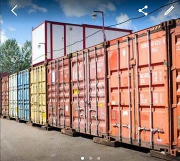 Сдаю офисныепомещения-складские 40 в Лебединовка