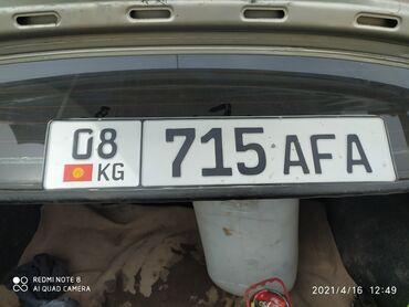 Бюро находок - Кыргызстан: Номер тапиб алдик чалинг егеси