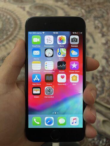 болгарка бош 125 в Азербайджан: IPhone 6 Touch ID islemir Bos telefon verilir 125 azn