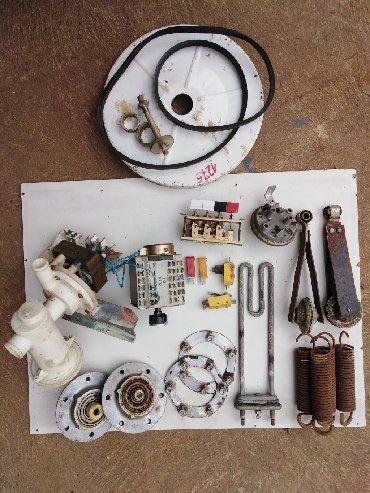 Delovi za veš mašinu -IGNIS- Italy, opruge 4-kom. amortizera 2