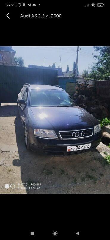 каракол квартира in Кыргызстан | ПОСУТОЧНАЯ АРЕНДА КВАРТИР: Audi A6 2.5 л. 2000 | 200 км