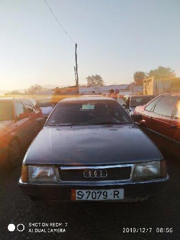 Audi в Кызыл-Адыр: Audi 100 2.3 л. 1989