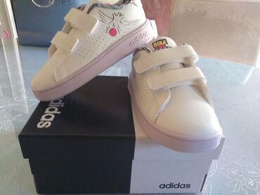Dečija odeća i obuća - Ruski Krstur: Potpuno nove adidas patike,placene 3500 din.23 broj