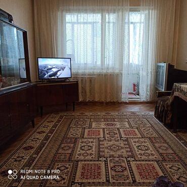 Canon 3 v 1 printer kseroks skaner - Кыргызстан: Продается квартира: 3 комнаты, 72 кв. м