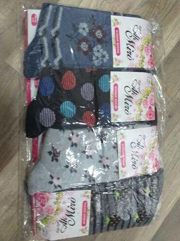 Ženske čarape 2 paketa 24 komada  Samo poruke