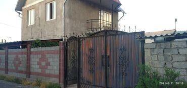 Недвижимость - Кадамжай: 2 кв. м 5 комнат, Гараж, Бронированные двери, Парковка