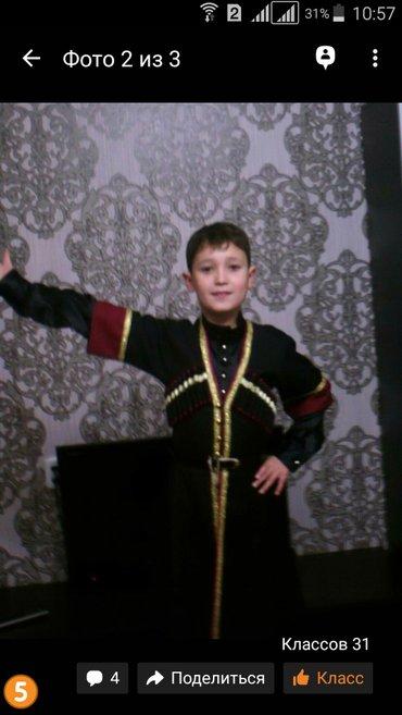 котмюм за 1000 сом в Бишкек