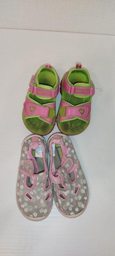 Сандалии и макасины,туфли Котофей 23 размер цена за две пары