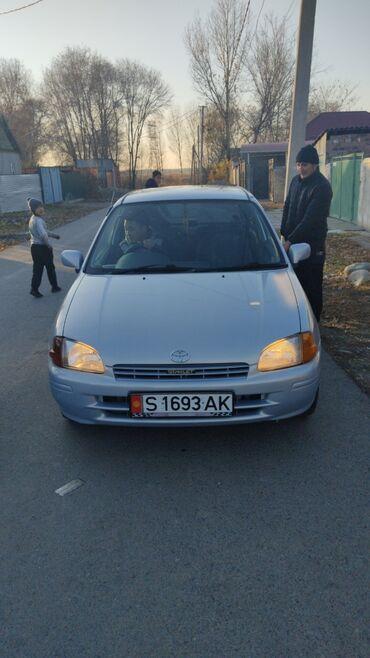 диски на 13 купить в Кыргызстан: Toyota Starlet 1.3 л. 1996 | 2 км