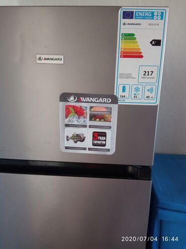 usaq ucun iki mertebeli kravat в Кыргызстан: Новый Двухкамерный Серый холодильник