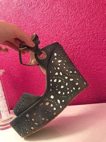 Nove sandale ove u mastiloj zelenoj boji... Jednom samo obuvene... - Paracin