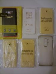 Poruka-lalafo-samo - Srbija: Maske Za Samsung Telefone Vise ModelaNa prodaju maske za sledece