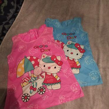 Одежда на ребенка