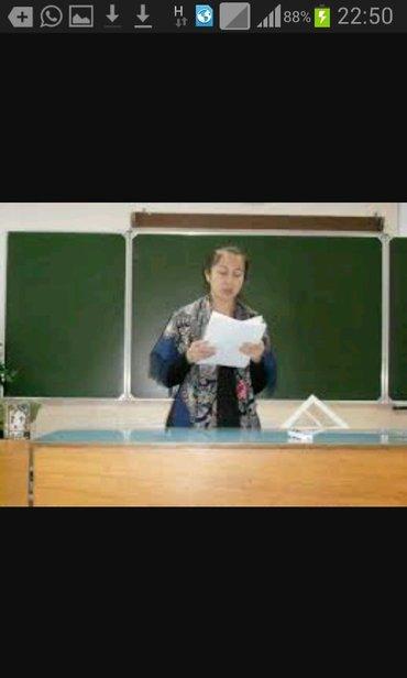 Требуется  методист -лектор по в Бишкек