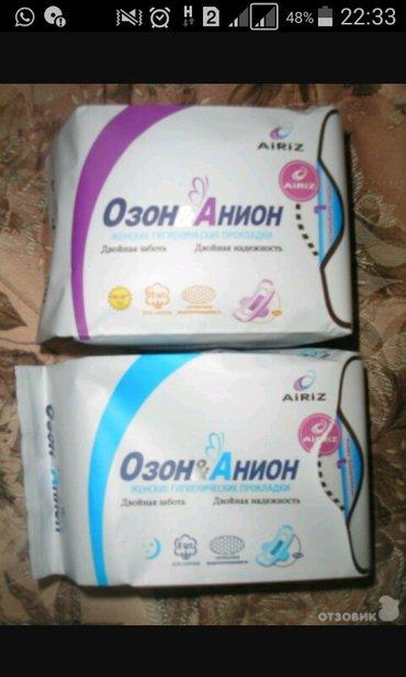 Прокладки Таньши Действие прокладок Озон и Анион:1.Улучшают работу  в Бишкек