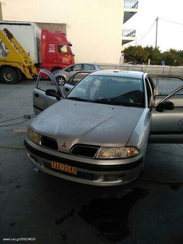 Mitsubishi Carisma 1.9 l. 2000 | 395000 km
