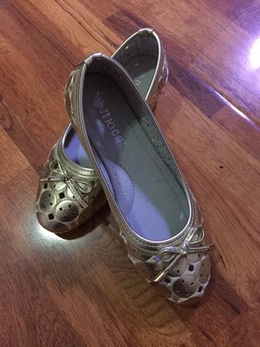 Детская обувь в Токмак: Балетка, размер 36, Новый