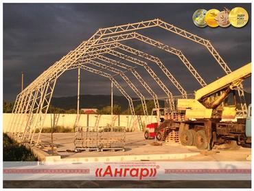Коммерческая недвижимость в Душанбе: Предприятие «Ангар» - проектирование, изготовление и монтаж
