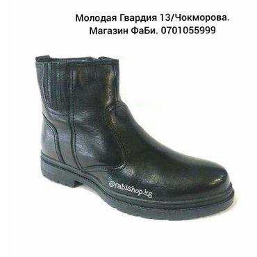New. Новое поступление! Мужские Зимние Сапоги. Кожа. Мех натуральный. в Бишкек