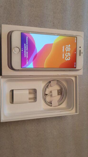 apple-iphone в Кыргызстан: Iphone 7 (А1778), 256 GB, silver, в идеальном и рабочем состоянии. Раб