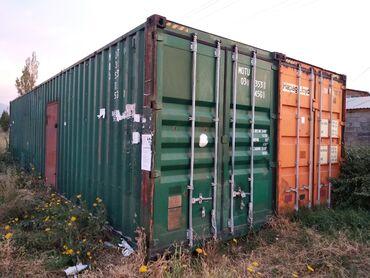 Продаю Контейнер морской 2 соединённых контейнера по 40 тон чуть