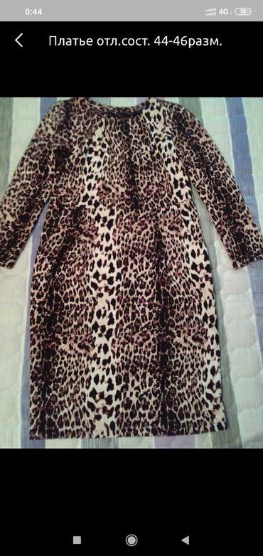 Платье б/у  отличное состояние 44-46 размер. 350 сом. в Лебединовка