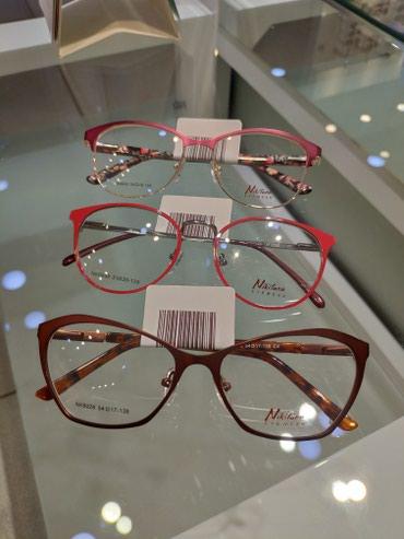 Женские очки капли - Кыргызстан: Очки, женские очки, очки для зрения