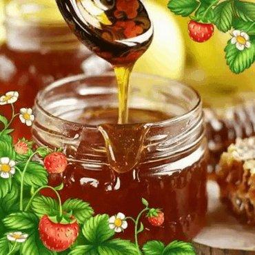 Продаю натуральный горный мед в Бишкек